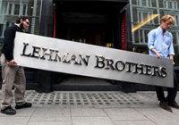 Finanskrisen 2008